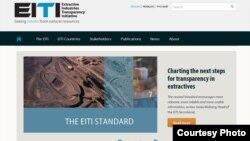 EITI (Extractive Industries transparency Initiative) လုိ႔ေခၚတဲ့ သဘာဝ သယံဇာတမ်ား ပြင့္လင္း ျမင္သာမႈ ေဖၚေဆာင္ေရးအဖြဲ႔။
