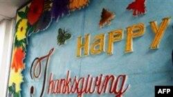 Американці відзначають День подяки
