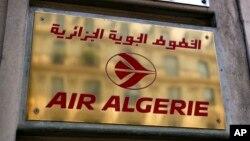 阿爾及利亞航空公司 法國辨公室門外標誌。