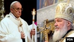 Папа римский Франциск и глава Русской Православной Церкви Патриарх Кирилл.