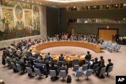 28일 미국 뉴욕의 유엔 본부에서 북한 핵 위협에 관한 안보리 고위급 회의가 열렸다.