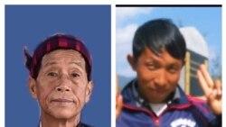 ကခ်င္သင္းေထာက္ဆရာ ၂ ဦးေပ်ာက္ဆံုး
