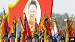 ئهمهریکا: کۆریای باکور تاقیکردنهوه ناوکیـیهکانی ڕادهگرێت