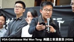 社民連副主席黃浩銘 (攝影:美國之音湯惠芸)