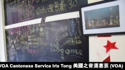 吳鳳華的港式小食店內掛有香港風景照片及手繪香港地鐵旅遊圖 (攝影: 美國之音湯惠芸)