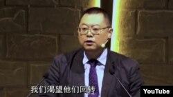 成都秋雨聖約教會的王怡牧師。(資料照片)
