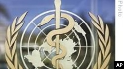 世界衛生組織標誌
