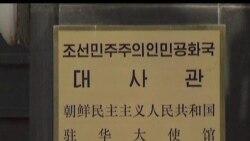 2012-03-07 美國之音視頻新聞: 美國與北韓討論糧食援助問題