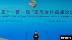 """第二屆""""一帶一路""""高峰論壇這個週末結束。中國領導人習近平做出了多項承諾,回應西方美國及歐盟對中國""""一帶一路""""的擔憂。"""