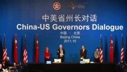 گفتگوی فرمانداران آمريکا با چين در مورد مناسبات اقتصادی دو کشور