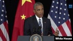 2016年9月5日美国总统奥巴马在中国杭州举行新闻发布会