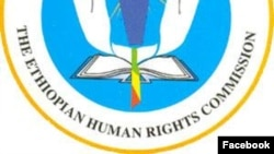 Ethiopia Human Right Commission