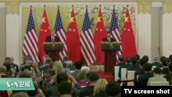 专家视点(马海兵):中国超高规格接待川普,美中关系重回蜜月期?