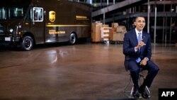 Tổng thống Hoa Kỳ Barack Obama trong cuộc ghi âm bài diễn văn hàng tuần, ngày 1 tháng 4, 2011
