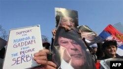 Protest protiv vojne akcije u Libiji, održan u Beogradu