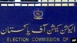 تین اراکین صوبائی اسمبلی کے خلاف مقدمے کی درخواست