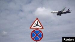 UE prohibe a la aerolínea venezolana Conviasa, para que vuela a esa región