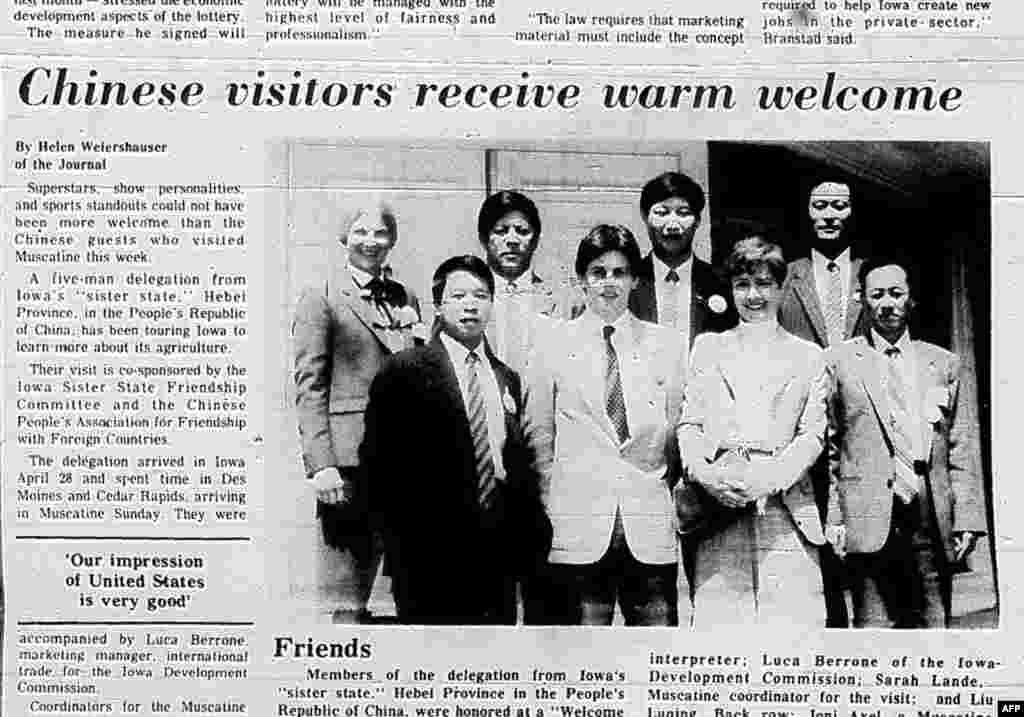 Bức ảnh chụp chuyến đi thăm Iowa của ông Tập Cận Bình vào năm 1985. Ảnh của báo Muscatine Journal.