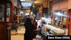 Bazara Qamişlo