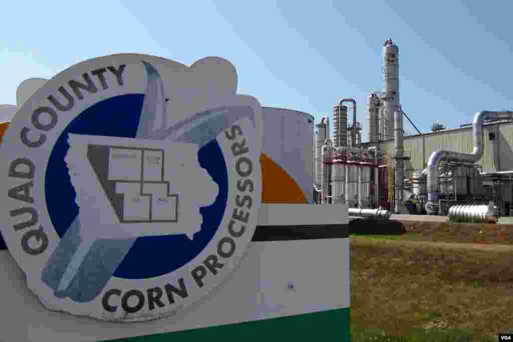 Цей етаноловий завод у місті Галва переробляє кукурудзу у пальне.