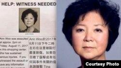 胡琼君照片和寻找目击者海报。(网路截图)