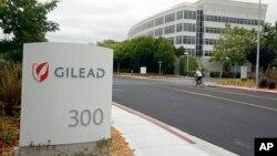 Kantor pusat perusahaan farmasi Gilead Sciences di kota Foster City, California (foto: dok).