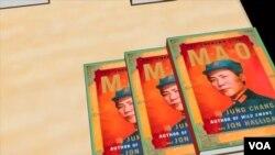 《毛澤東:鮮為人知的故事》(網頁截圖)