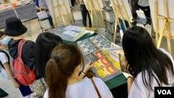 18歲的中六畢業生陳同學(右三)與朋友一起逛書展,她認為國安法下書展的選擇少了,但是禁不了思想自由。(美國之音湯惠芸)