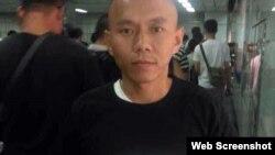 中國湖南人權活動人士謝文飛 (照片來源:維權網網站)