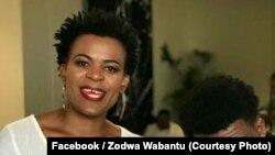 La danseuse sud-africaine Zodwa Wabantu renvoyée dans son pays de la Zambie, sur une photo prise de sa page Facebook, 7 novembre 2017. (Facebook/ Zodwa Wabantu)