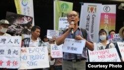 Phát động 'Vì môi trường biển miền Trung Việt Nam' tại Đài Loan. (Ảnh: EJA)