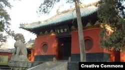 Chùa Thiếu Lâm ở tỉnh Hà Nam, Trung Quốc.