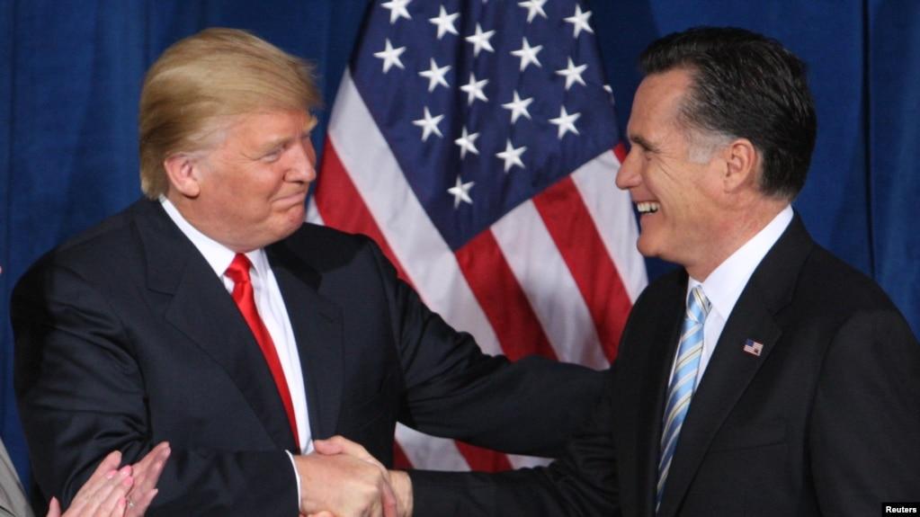 Дональд Трамп и Митт Ромни