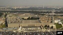 Пентагон - Міністерство оборони США