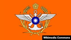 台湾国防部旗 (维基共享)