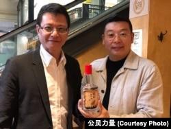 杨建利(右)向陶君行转交六四纪念酒