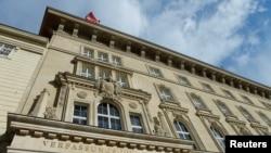 La Cour constitutionnelle autrichienne à Vienne, le 18 juin 2016.