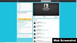 """朝鲜官方网站""""我们民族之间""""(Uriminzokkiri)推特网的帖子显示出""""被黑""""的字样和男女跳探戈的图片(网络截图)"""