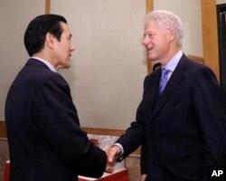 马英九总统会晤克林顿总统