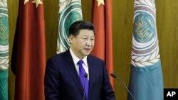 Chủ tịch Trung Quốc Tập Cận Bình phát biểu tại trụ sở Liên đoàn Ả Rập tại Cairo, Ai Cập, ngày 21/1/2016.