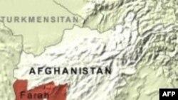 Пентагон изучает видеозапись инцидента в Афганистане