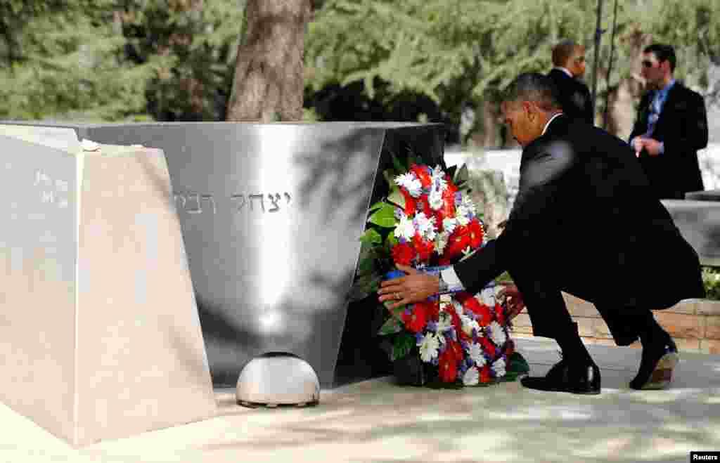 Predsjednik Obama polaže vijenac na grob bivšeg izraelskog premijera Yitzaka Rabina, u Jeruzalemu.