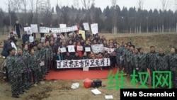 维权人士今年1月前往潍坊围观丁汉忠案二次一审