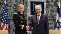 رییس ستاد مشترک ارتش آمریکا با مقامات اسراییل ملاقات می کند