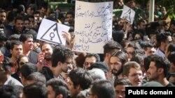 تجمعی در اصفهان در اعتراض به اسیدپاشی