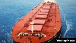 Южнокорейское грузовое судно Stella Daisy