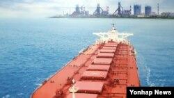 Kapal kargo Korea Selatan yang diberangkatkan dari Brazil tanggal 26 April 2017, dinyatakan hilang di dekat perairan Uruguay bersama delapan awak kapal daro Korea Selatan dan 16 pelaut dari Filipina. (Foto: dok)
