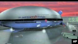 An artist's version of the new flying ship, Aeroscraft, from California company Aeros Corporation that is being built outside of Los Angeles with funding from the US Defense Department