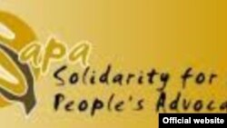 Solidarity for Asian People's Advocacy (SAPA) Working Group on ASEAN