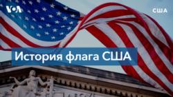 День флага в США